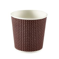Premium Exclusive Brown Ripple Paper Cup 4oz 120ml Janitorial Supplies